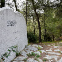 Audio_Tour_Guide_The_Epidaurus_Sacred_Road_2